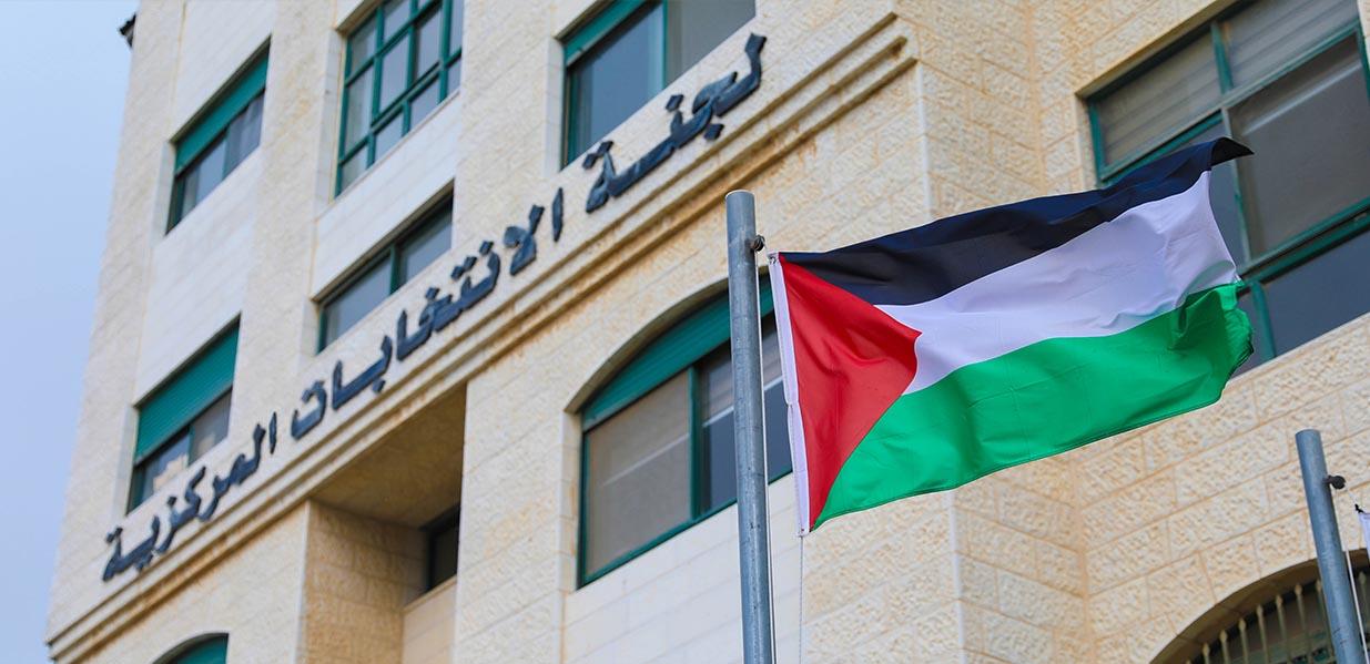 لجنة الانتخابات توضح موقفها من الانتخابات في مدينة القدس المحتلة