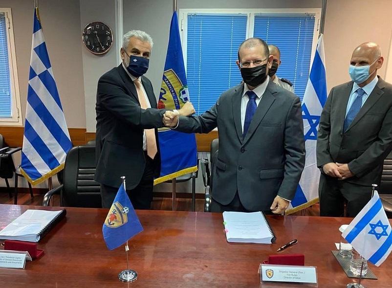 إسرائيل واليونان توقعان أكبر صفقة دفاعية